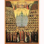 Праздник всех Святых